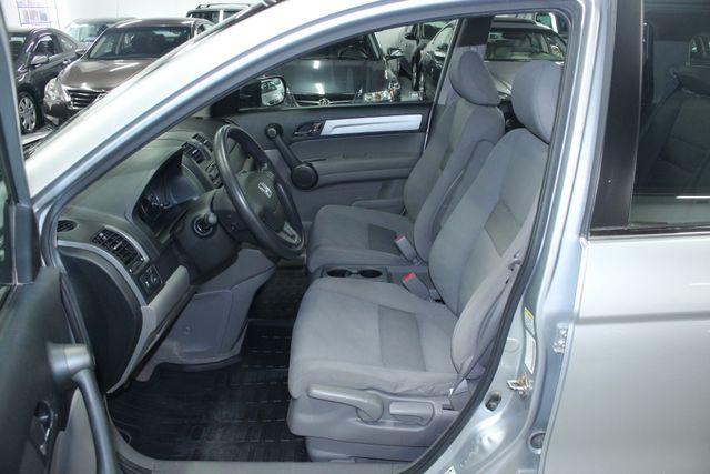 2011 Honda CR-V LX AWD Kensington, Maryland 17