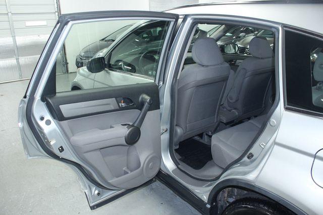 2011 Honda CR-V LX AWD Kensington, Maryland 24