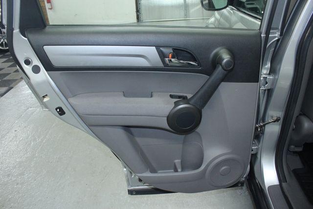2011 Honda CR-V LX AWD Kensington, Maryland 25