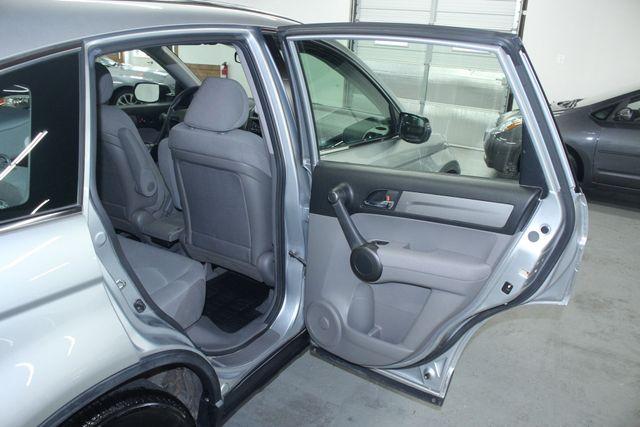 2011 Honda CR-V LX AWD Kensington, Maryland 35
