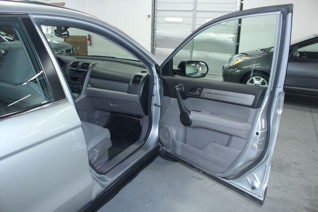 2011 Honda CR-V LX AWD Kensington, Maryland 47