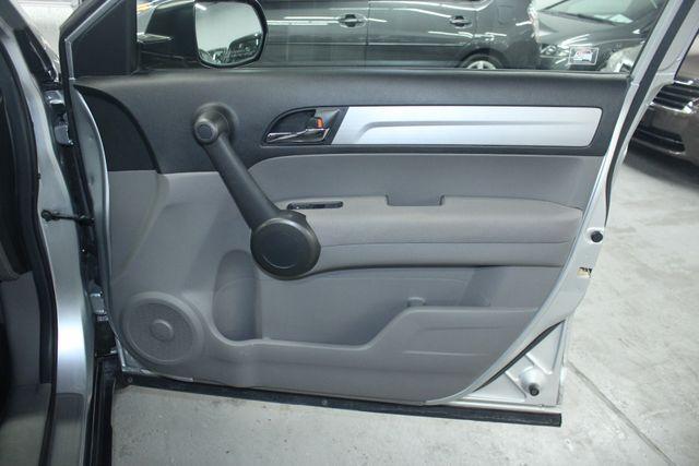 2011 Honda CR-V LX AWD Kensington, Maryland 48