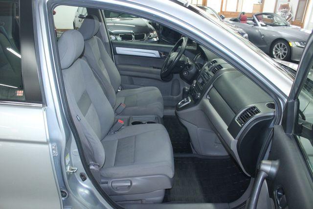 2011 Honda CR-V LX AWD Kensington, Maryland 50