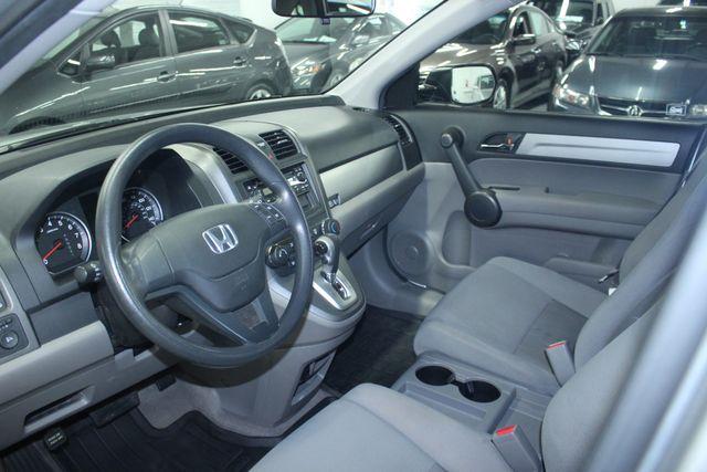 2011 Honda CR-V LX AWD Kensington, Maryland 77
