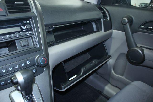 2011 Honda CR-V LX AWD Kensington, Maryland 78