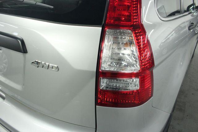 2011 Honda CR-V LX AWD Kensington, Maryland 100