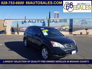 2011 Honda CR-V EX in Kingman, Arizona 86401