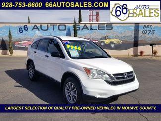 2011 Honda CR-V LX in Kingman, Arizona 86401