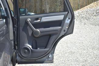 2011 Honda CR-V EX-L Naugatuck, Connecticut 11