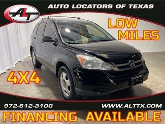 2011 Honda CR-V LX in Plano, TX 75093