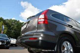 2011 Honda CR-V EX-L Waterbury, Connecticut 9