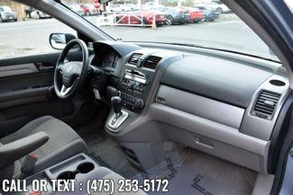 2011 Honda CR-V EX Waterbury, Connecticut 17