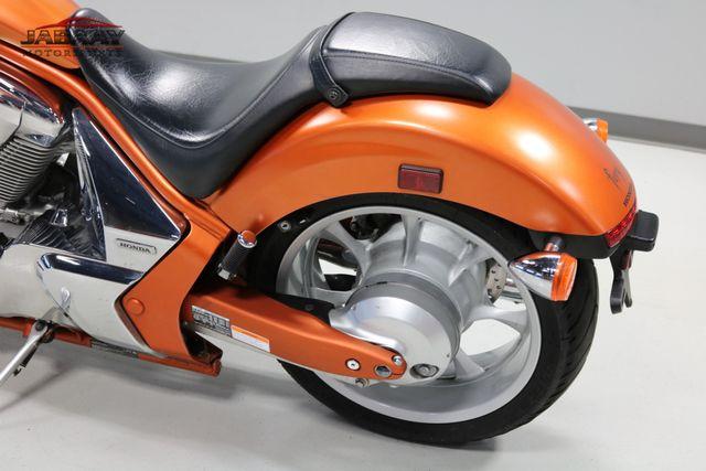 2011 Honda Fury™ Merrillville, Indiana 6