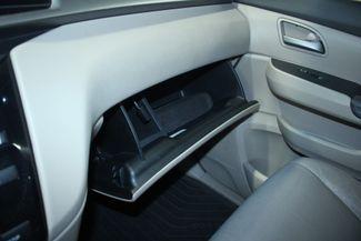 2011 Honda Odyssey EX-L w/ RES Kensington, Maryland 85