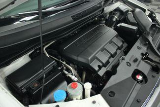2011 Honda Odyssey EX-L w/ RES Kensington, Maryland 90