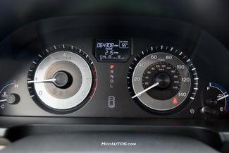 2011 Honda Odyssey EX-L Waterbury, Connecticut 26