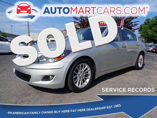 2011 Hyundai Genesis  | Nashville, Tennessee | Auto Mart Used Cars Inc. in Nashville Tennessee