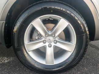 2011 Hyundai Veracruz Limited 6 Month 6000 Mile Warranty Maple Grove, Minnesota 40