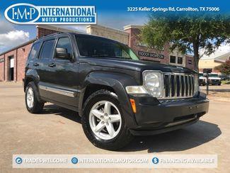 2011 Jeep Liberty Limited in Carrollton, TX 75006