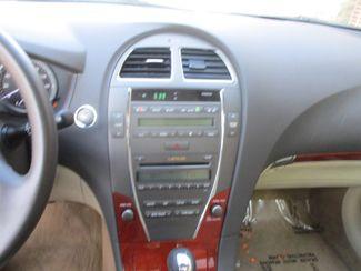 2011 Lexus ES 350 Farmington, MN 4