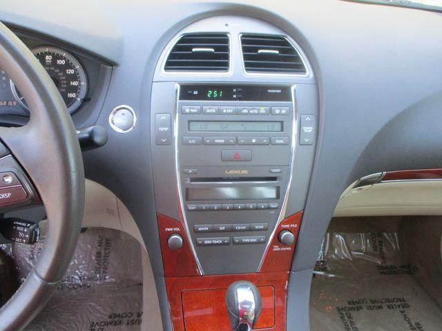 2011 Lexus ES 350 Farmington, MN 5