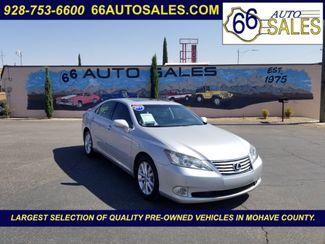 2011 Lexus ES 350 in Kingman, Arizona 86401