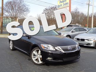 2011 Lexus GS 450H  city NC  Palace Auto Sales   in Charlotte, NC
