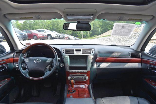 2011 Lexus LS 460 Naugatuck, Connecticut 13
