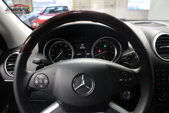 2011 Mercedes-Benz GL 550 Merrillville, Indiana 19