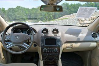 2011 Mercedes-Benz ML 550 Naugatuck, Connecticut 17