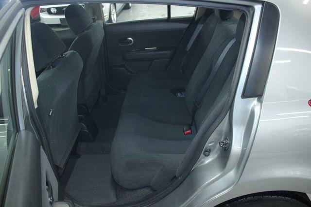 2011 Nissan Versa 1.8 S Kensington, Maryland 25