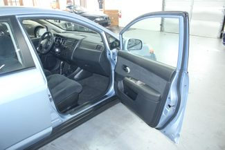 2011 Nissan Versa 1.8 S Kensington, Maryland 45