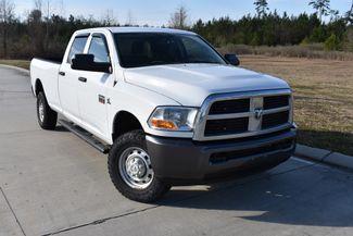 2011 Ram 2500 ST Walker, Louisiana 5