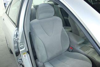 2011 Toyota Camry LE Kensington, Maryland 53