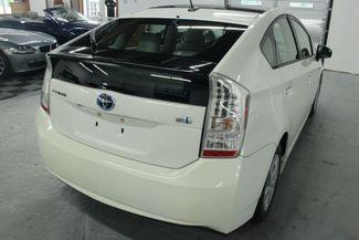 2011 Toyota Prius V Solar-Panel Kensington, Maryland 11