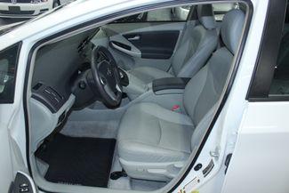 2011 Toyota Prius V Solar-Panel Kensington, Maryland 19