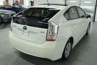 2011 Toyota Prius V Solar-Panel Kensington, Maryland 4