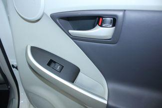 2011 Toyota Prius V Solar-Panel Kensington, Maryland 41