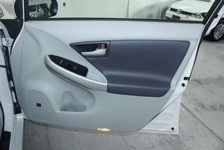 2011 Toyota Prius V Solar-Panel Kensington, Maryland 52