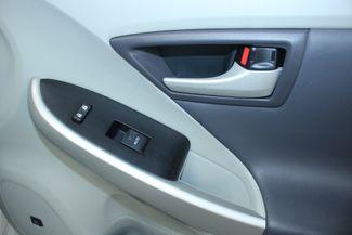2011 Toyota Prius V Solar-Panel Kensington, Maryland 53