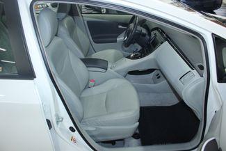 2011 Toyota Prius V Solar-Panel Kensington, Maryland 54