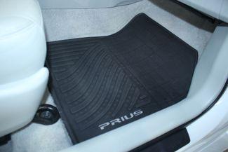 2011 Toyota Prius V Solar-Panel Kensington, Maryland 60
