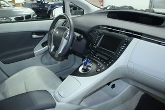 2011 Toyota Prius V Solar-Panel Kensington, Maryland 76
