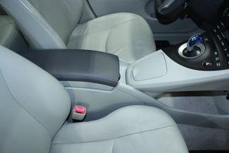 2011 Toyota Prius V Solar-Panel Kensington, Maryland 63