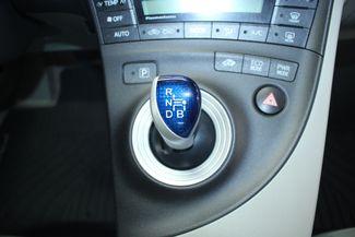 2011 Toyota Prius V Solar-Panel Kensington, Maryland 67