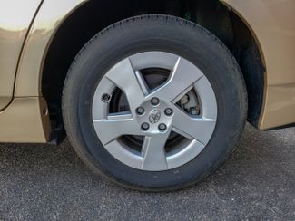 2011 Toyota Prius 6 mo 6000 mile warranty I Maple Grove, Minnesota 39
