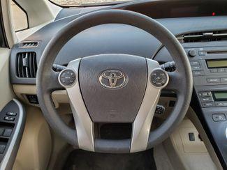 2011 Toyota Prius 6 mo 6000 mile warranty I Maple Grove, Minnesota 33