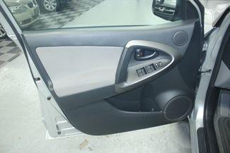 2011 Toyota RAV4 Sport 4WD Kensington, Maryland 14
