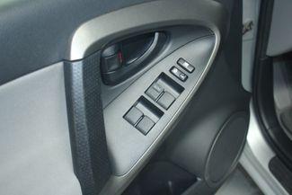 2011 Toyota RAV4 Sport 4WD Kensington, Maryland 15