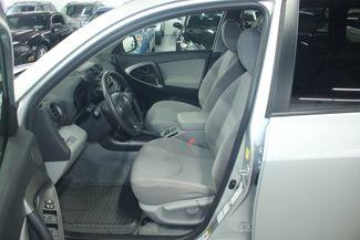2011 Toyota RAV4 Sport 4WD Kensington, Maryland 17